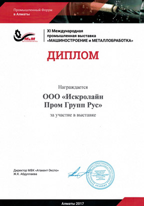 IX Machinery Engineering and Metal working diploma